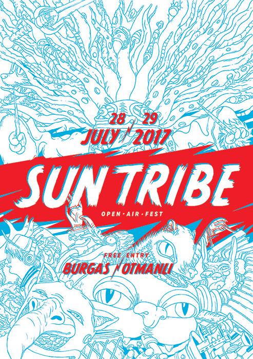 Sun Tribe Festival