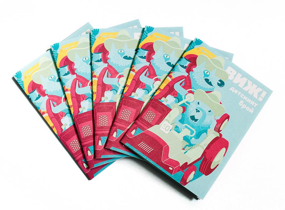 Vij! Magazine Covers